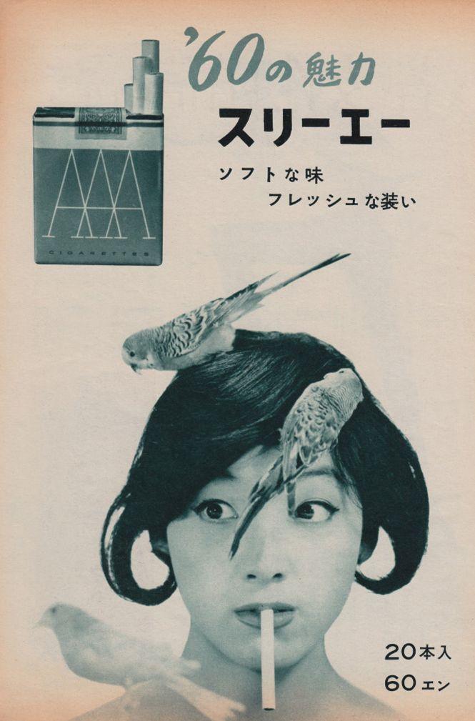 EBDLN-japan-mag-6