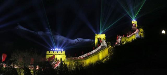 La Muralla China. By NG HAN GUAN (AP)