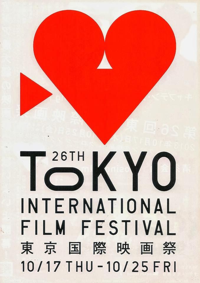 EBDLN-TokyoFilmFestival-2014
