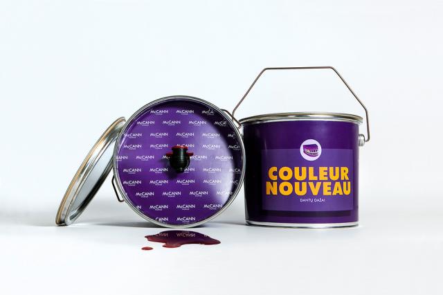EBDLN-beaujolais-CouleurNouveau-1