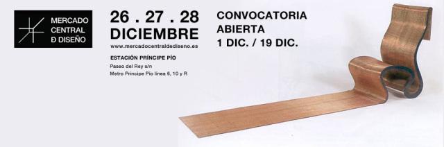 EBDLN-DesignMarket-2014-1