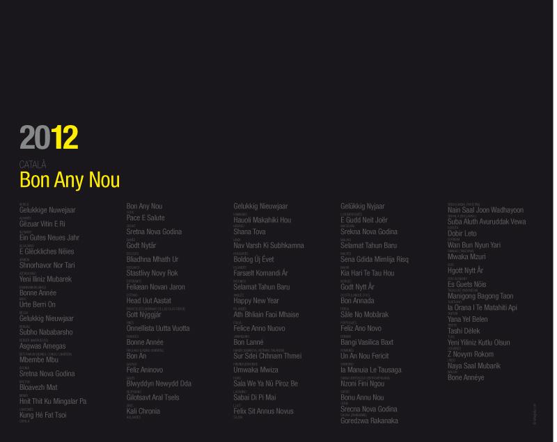 LN-BONANY-2012-IMAC.jpg
